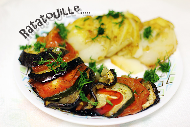 ratatouille recipe, vegetarian recipe, best recipe, step by step recipe